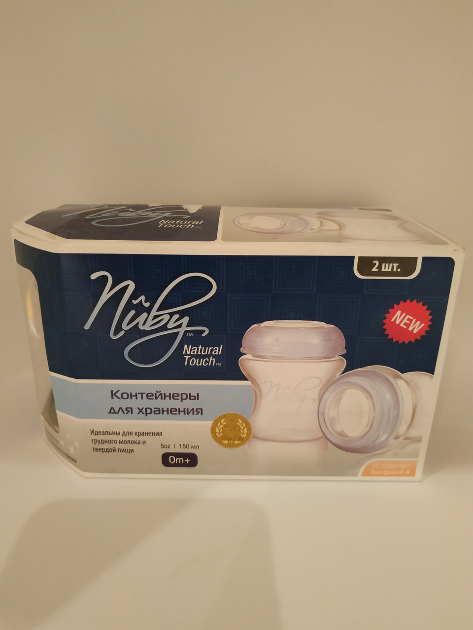 Контейнеры для хранения молока NUBY 0+
