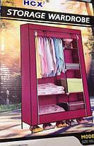 Ной тканевый шкаф HCX Storage Wardrobe 88105, фото 3