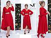 Платье вечернее каскад вырез трикотаж-люрекс 48-50,50-52, фото 4