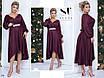 Платье вечернее каскад вырез трикотаж-люрекс 48-50,50-52, фото 5