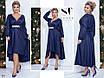 Платье вечернее каскад вырез трикотаж-люрекс 48-50,50-52, фото 6