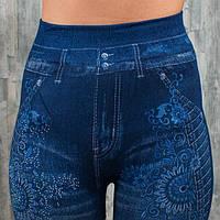 Лосины  бесшовные  на меху под джинс со стразами 42-46 р., фото 1