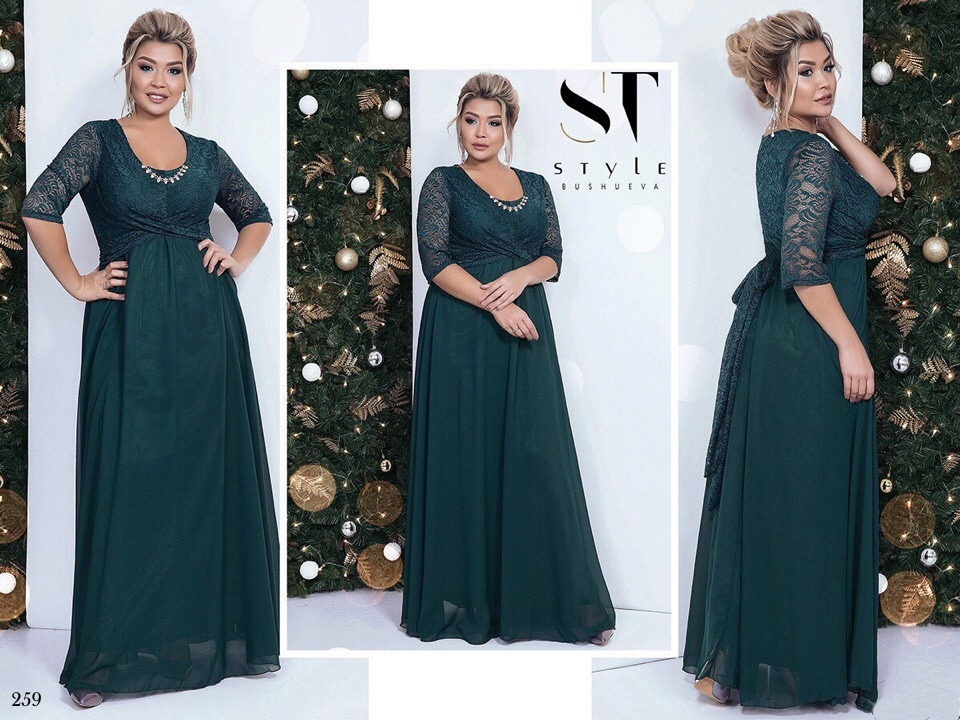 Платье вечернее длинное гипюр+шифон+атлас 48-50,50-52,52-54