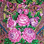 Медовый полдень 1724-2, павлопосадский платок шерстяной  с шелковой бахромой, фото 4