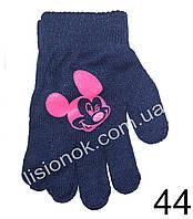Демисезонные перчатки темно-синие с Минни Маус от Disney 4-8 лет