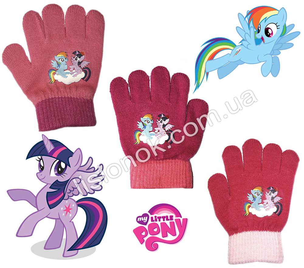 Демисезонные перчатки My little Pony от Hasbro 2-4 года