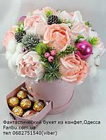 """Нежный букет из конфет в розовой коробке """"Ожидание праздника""""№11+9, фото 1"""
