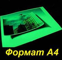 Люминесцентная фотобумага Нокстон А4 - 20 листов