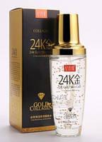 Увлажняющий тонер (тоник) для лица 24К Gold Collagen 120 ml, фото 1