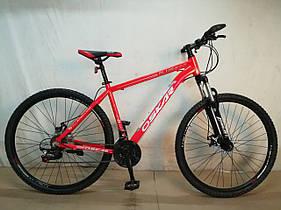 Горный велосипед найнер Oskar Plus 29 (2018) new