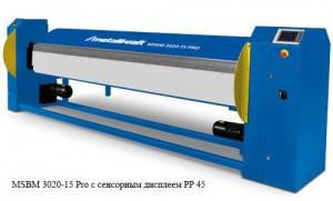 MSBM PRO листогибочный станок c поворотной балкой до 3,0мм.