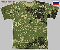 Футболка камуфлированная. Ряска (Россия), фото 1