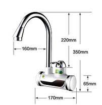 Водонагреватель кран, мгновенный нагрев воды, проточный нагреватель для воды, фото 3