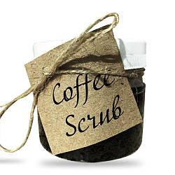 Копия Кофейный скраб 250 мл. Скраб кофе. Скраб