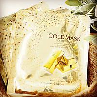 Тканевая маска с коллоидным золотом Esfolio Good MaskGold essence