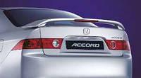 Спойлер Хонда Аккорд со стопом 2003 - 2007
