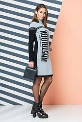 Вязанное трикотажное платье «LOOK». Женское платье