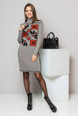 Теплое вязаное платье-вышиванка «Дарина». Женское платье