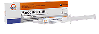 Десенсетин (суспензия) 5мл для снижения гиперестезии твердых тканей зубов