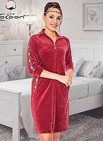 00641e389bcd0 Бамбуковые халаты nusa в Полтаве. Сравнить цены, купить ...