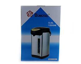 Термопот Domotec MS-5L Чайник-термос 5л, фото 2