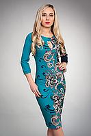 Купить красивое платье Ангелина