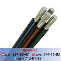 Провод СИП-1 3*16+1*25 (3х16+1х25) изолированный для ЛЭП