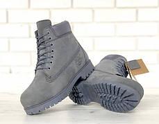 Зимние ботинки Timberland grey, женские ботинки с шерстяным мехом. ТОП Реплика ААА класса., фото 2