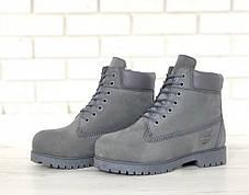 Зимние ботинки Timberland grey, женские ботинки с шерстяным мехом. ТОП Реплика ААА класса., фото 3