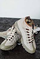 Мужские Зимние Кроссовки Nike Air Max 95 Sneakerboot Beige Бежевые