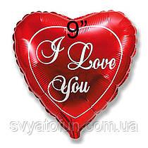 """Фольгований міні-куля серце """"I love you"""", 9"""" (23 см), Flexmetal"""