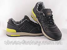 Кроссовки New Balance 1400, фото 2