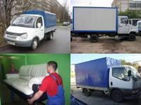 Заказать перевозку мебели  в киеве