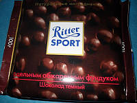 НЕМЕЦКИЙ Шоколад Ritter Sport темный с цельным лесным орехом, 100 г