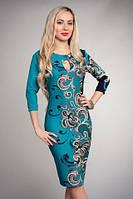 Платье с орнаментом, бирюза, р46-52
