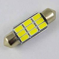 Светодиодная  лампа SLS LED с обманкой компьютера под цоколь SV8,5(C5W) 36mm 9-5630 Белый