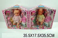 Пупс Baby Born 14-003AB
