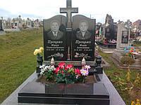 Памятник подвійний Львів