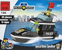 """Конструктор """"Полицейский катер"""" 95 деталей Brick - 130"""