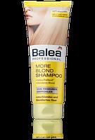 Профессиональный шампунь для блондинок Balea Professional More Blond