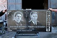 Реставрация и уход за могилами