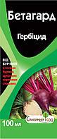 Средство защиты растений Гербицид Бетагард 100 мл (Семейный Сад)