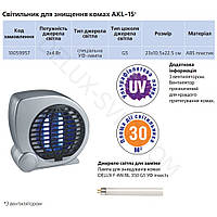 Ловушка для насекомых Delux AKL-15 2х4Вт G5 c вентилятором, лампа ультрафиолетовая от комаров Делюкс