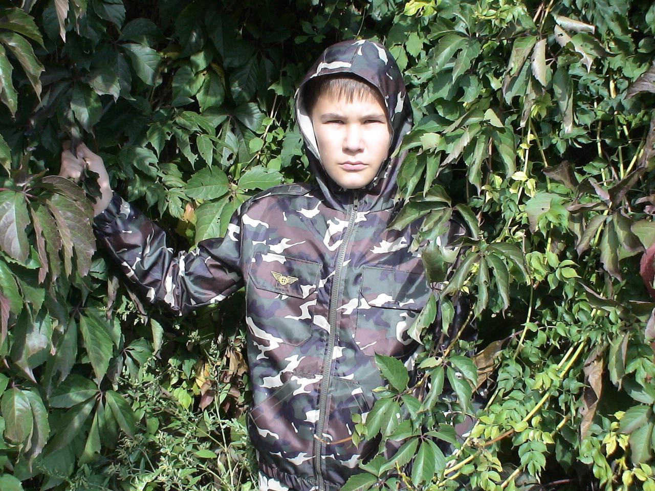 Ветровка дождевик детская камуфляж рост 122 см