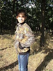 Куртка детская Юниор для мальчиков камуфляж Дубок, фото 3