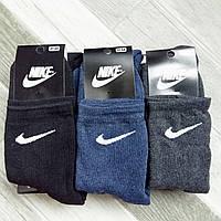 Носки мужские спортивные махровые х/б Nike, Athletic Sports, размер 41-44, средние, ассорти, 011203