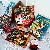 Книги с  иллюстрациями Марии Павловой