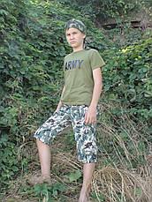 Бриджи детские Кадет для мальчиков камуфляж Army, фото 2
