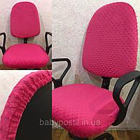 Чехол для комп'ютерного крісла малинового кольору. Чехол для офісного / дитячого крісла. Чохол на стул.