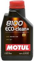 МОТОРНОЕ МАСЛО СИНТЕТИКА Motul 8100 ECO-CLEAN+ 5W30 (1л) Ford Mazda Land-Rover Jaguar